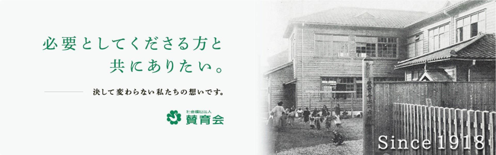 사회복지법인 산이쿠카이